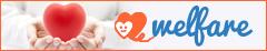 有限会社 ウェルフェア|福祉用具貸与(レンタル) 専門家に無料相談
